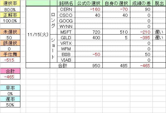 161115_u_QM33.png