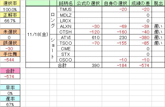 161118_u_QM33.png