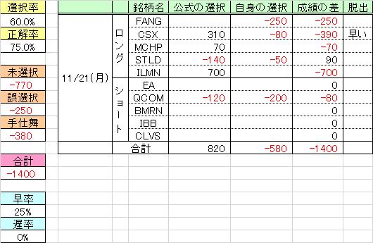 161121_u_QM33.png