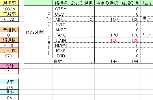 161125_u_QM33.png