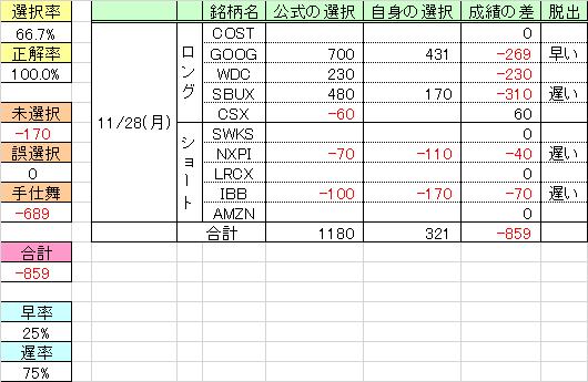161128_u_QM33.png