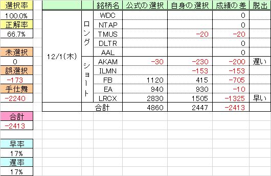 161201_u_QM33.png