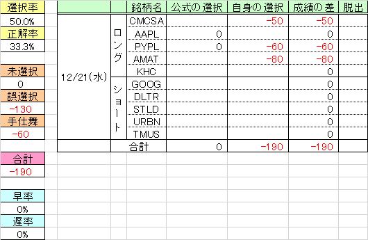 161221_u_QM33.png