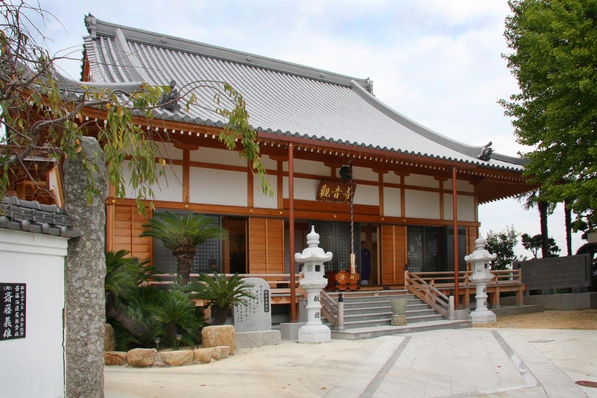 觀音寺本堂