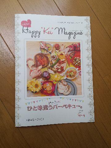 20160513_101514-m.jpg