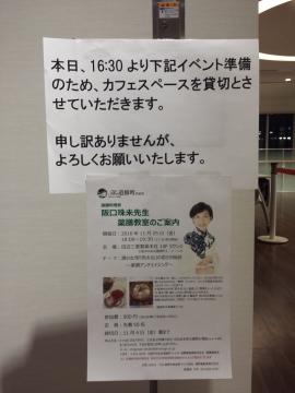 20161125_174515.jpg