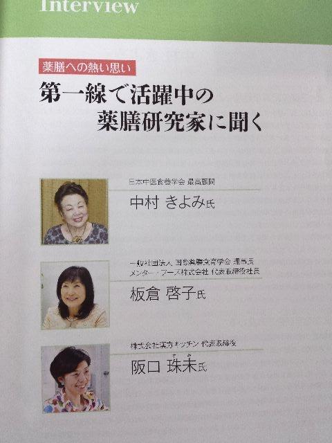 biyoushinbun1.jpg