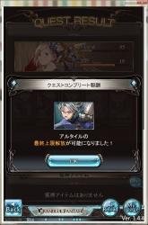 銀の軍師1