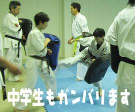 北生駒12