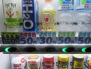 駒川商店街5