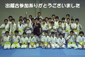 北生駒02