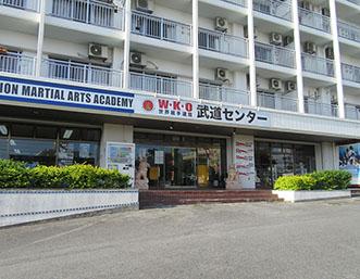 沖縄大会08