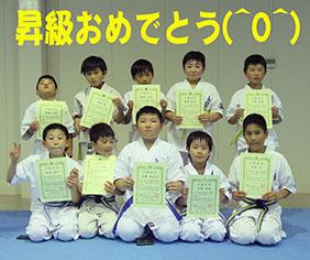 北生駒01