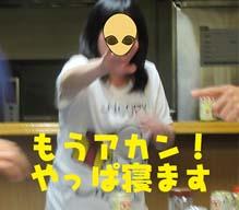 空手合宿62