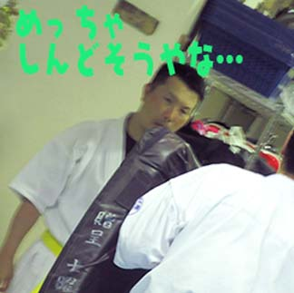 北生駒10