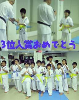 北生駒11