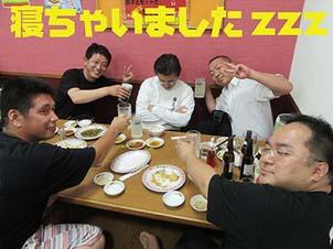 奈良交流07