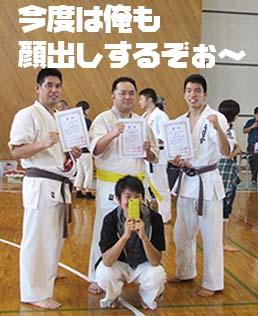 奈良交流12