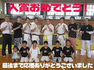 奈良交流08