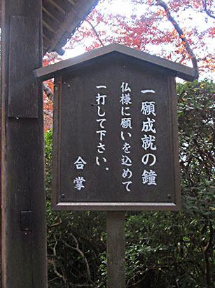 長岳寺13