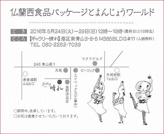 160526_yonjokokuchi.jpg