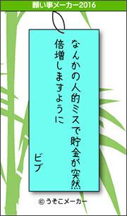 160707_viv_usoko.jpg