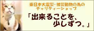 banner-dekirukotowo.jpg