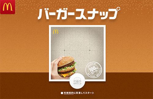 burgeranap.jpg