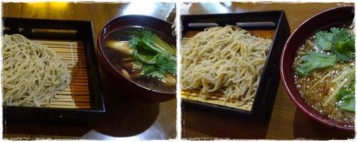 izuお蕎麦1111g