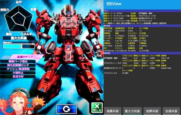 VMT鉄Ⅰ68G鉄Ⅰ 轟鉄 F BBV