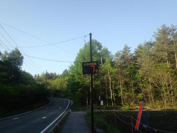 H28.5.22電光掲示温度計