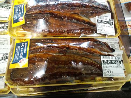 西友鰻蒲焼き