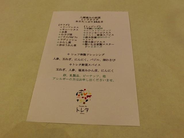 CIMG0675.jpg