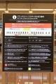 160920羽田空港から直行方法4