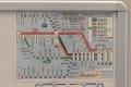 160920羽田空港から直行方法7