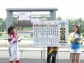 161004JBCキャラバン金沢・白山大賞典2
