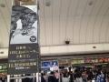 161010川崎駅2