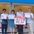 161011カウントダウン23新聞販売所2