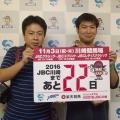 161012カウントダウン22佐々木さん&若松さん