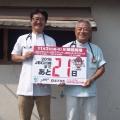 161013カウントダウン21星野獣医&福島獣医