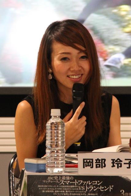 岡部玲子さん