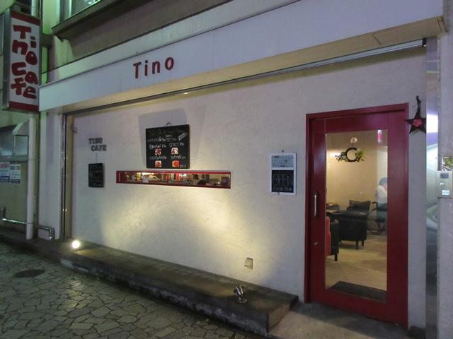 ティーノ カフェ (Tino Cafe)1