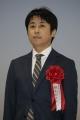 表彰式:松永幹夫調教師_1
