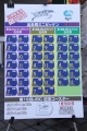 出走馬ゼッケン等の記念品販売-1.jpg