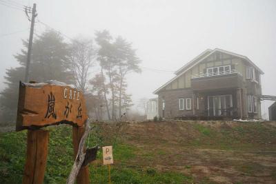 2016.11.11 葛尾・都路 ぽこ&ノアママ 5