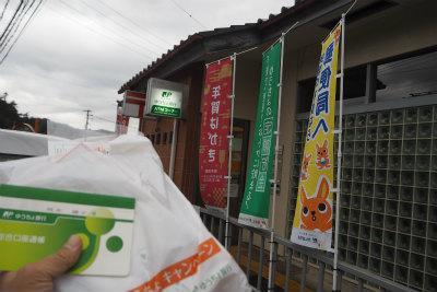 2016.12.22 葛尾村・都路(ぽこ&まちさん)15