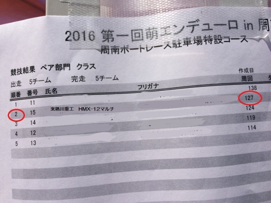 20160827 (17)