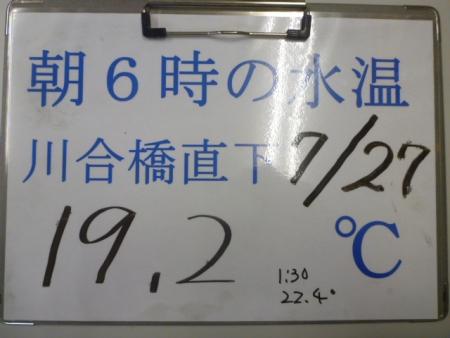 P1300839.jpg