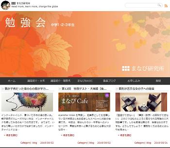古橋さんブログ