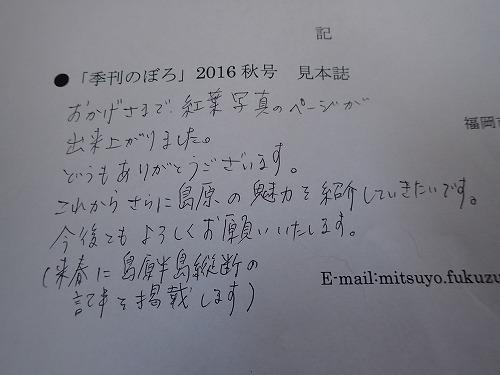 P9093293.jpg